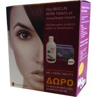 Bioclin Phydrium ADVANCE Kera 2 x 30 Tablets + Δώρο Anti Hair-Loss Shampoo 200ml Ενδυνάμωση Μαλλιών & Νυχιών