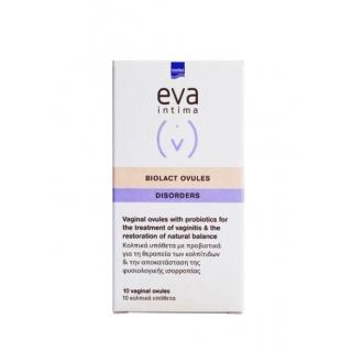 InterMed Eva Biolact Ovules Probiotics Vaginal Suppositories