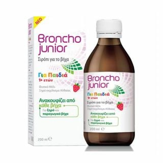 Omega Pharma Broncho Junior Cough Syrup 200ml