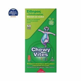 Vican Chewy Vites Σίδηρος και Πολυβιταμίνες