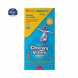 Vican Chewy Vites Kids Multi Vitamin Plus