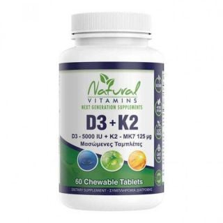 Natural Vitamins D3 5000IU + K2 125μg 60 μασώμενες ταμπλέτες