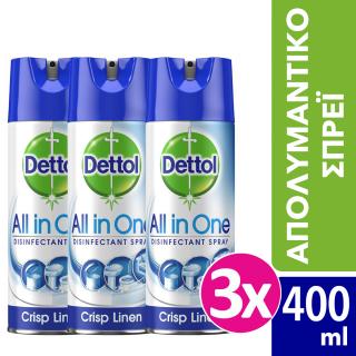 Dettol Promo Pack All in One Crisp Linen 3 x 400ml Απολυμαντικό Σπρέι