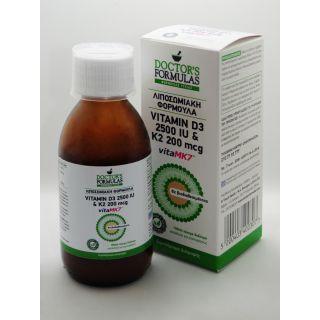 Doctor's Formulas Liposomal Formulation Vitamin D3 2500IU & K2 200mcg VitaMK7 150ml Λιποσωμιακή Φόρμουλα