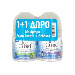 Optima Ice Guard Rollerball Deodorant Lemongrass 50ml + Free Optima Ice Guard Rollerball Deodorant Lavender 50ml