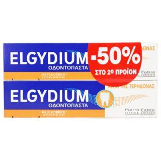 Elgydium Decay Toothpaste 2 x 75ml