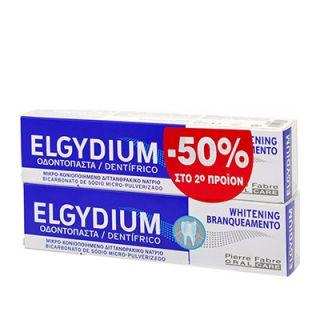 Elgydium Whitening Toothpaste 2 x 100ml