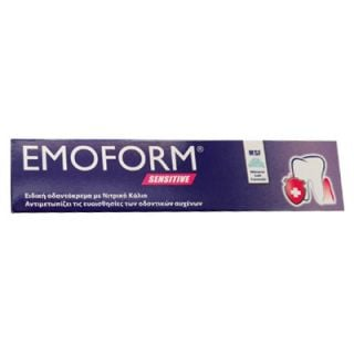 Emoform Sensitive Swiss Toothpaste 50ml