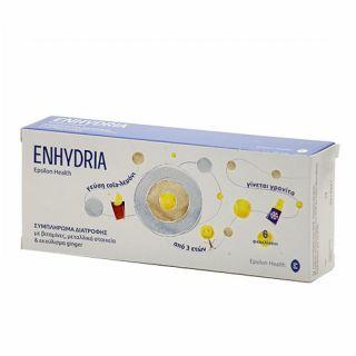 Epsilon Health Enhydria