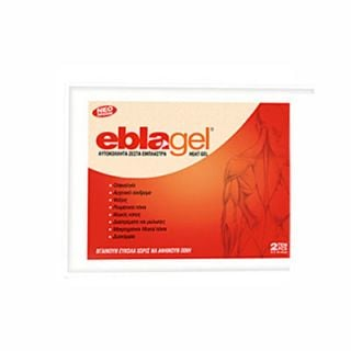 Euromed Eblagel Heat Gel