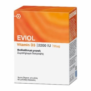 Eviol Vitamin D3 2200IU