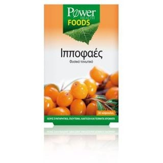 Power Health Foods Hippophaes 30 Caps