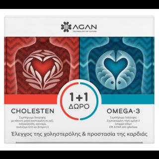Agan Cholesten 30 Vegicaps & ΔΩΡΟ Omega 3 1000mg 30 Μαλακές Κάψουλες Συμπλήρωμα Διατροφής για τον 'Έλεγχο της Χοληστερίνης