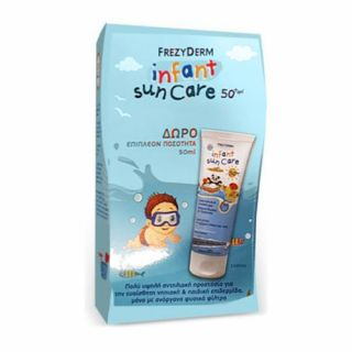 Frezyderm Infant Sun Care SPF50+ 100ml + 50ml
