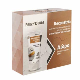 Frezyderm Reconstria Cream 75ml + 40ml