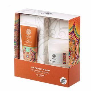 Garden CC Color Control Face Cream Matte Effect SPF30 50ml + Anti-Wrinkle Face Cream 50ml