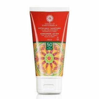 Garden of Panthenols Sunscreen Lotion SPF50 150ml