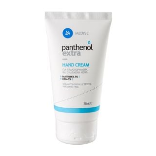 Panthenol Extra Hand Cream 5% Urea 75ml