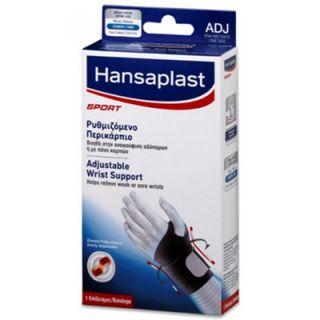 Hansaplast Sport Adjustable Wrist Support