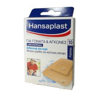 Hansaplast Universal Knees & Elbows10 Strips