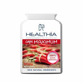 Healthia Caps Maximum 90 Caps