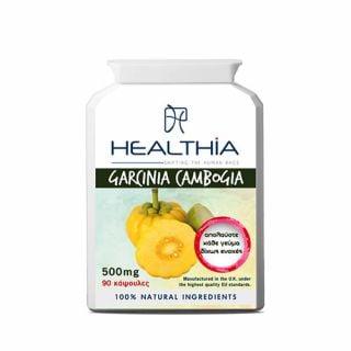 Healthia Garcinia Cambogia 90 Caps