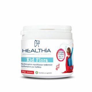 Healthia Kid Flora 30gr