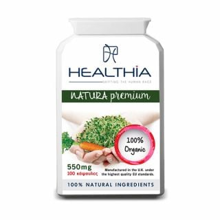 Healthia Natura Premium 500mg 100 Caps