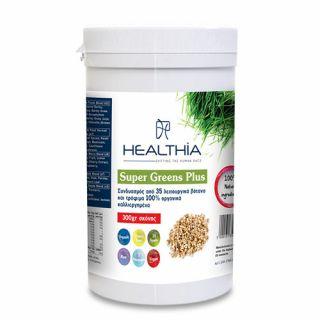 Healthia Super Greens Plus 300gr