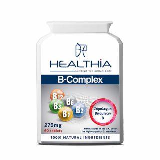 Healthia B-Complex 275mg 60 Tabs