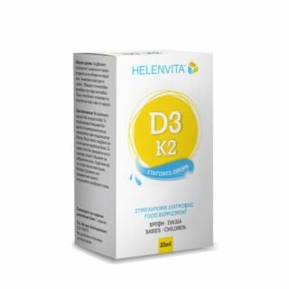 Helenvita D3 & K2 Drops 20ml