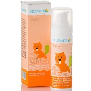 Helenvita Baby First Teeth Relief Gel 30ml