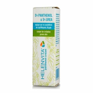 Helenvita Panthenol Cream 50ml