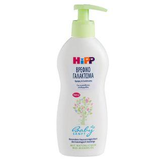 Hipp Baby Cream 300ml