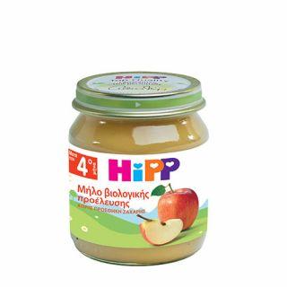 Hipp Bio Apple Cream