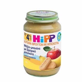 Hipp Biscuit Cream 190gr