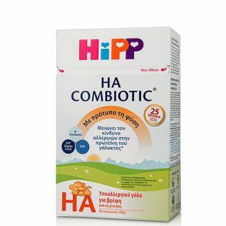 Hipp HA Combiotic 600gr