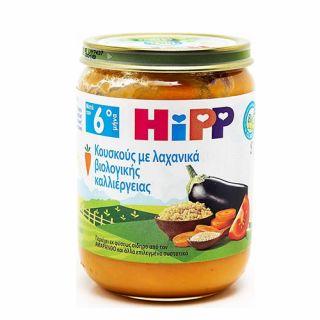 Hipp Κουσκούς με Λαχανικά