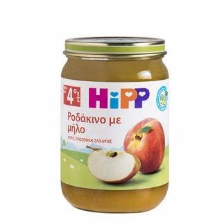 Hipp Baby Cream PEach Apple 190gr