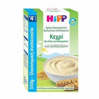Hipp baby Cream 350gr