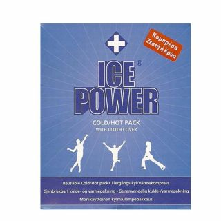 Ice Power Hot-Cold