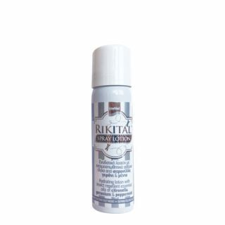 Intermed Rikital Spray Lotion 50ml