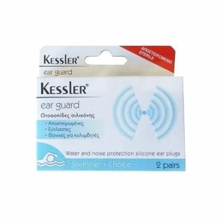 Kessler Ear Guard Silicone