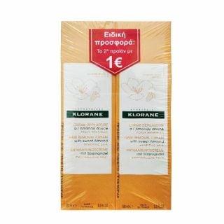 Klorane Creme Depilatoire a L'Amande Douce 2 x 150ml