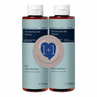 Korres Gel Hand Sanitizer 2 x 250ml