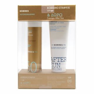 Korres Antispot Spf50 Red Grape + FREE  Cooling Gel 50ml