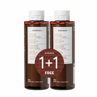 Korres Argan Oil Shampoo 2 x 250ml