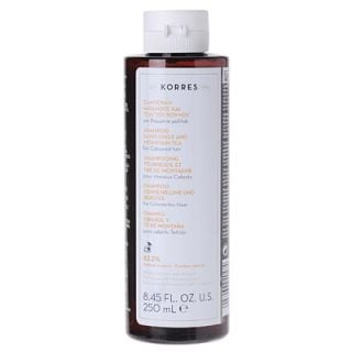 Korres Shampoo Sunflower and Tea 250ml