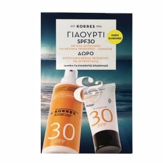 Korres Sunscreen Yoghurt SPf30 Package