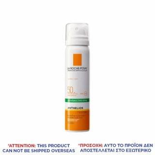 La Roche Posay Anthelios Anti-Brillance Ultra SPF50 75ml